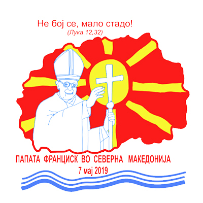 Apostolic Journey of the Holy Father to Bulgaria and to the Republic of North Macedonia [5-7 May 2019]
