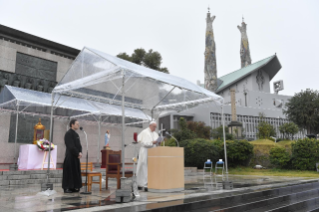 7-Apostolic Journey to Japan: Tribute to the Martyr Saints
