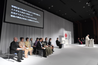 10-Apostolic Journey to Japan: Meeting with the victims of Triple Disaster