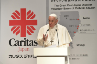 9-Apostolic Journey to Japan: Meeting with the victims of Triple Disaster